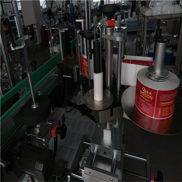 Автоматическая двухсторонняя этикетировочная машина для бутылок с клейкой этикеткой, шампунь, вино