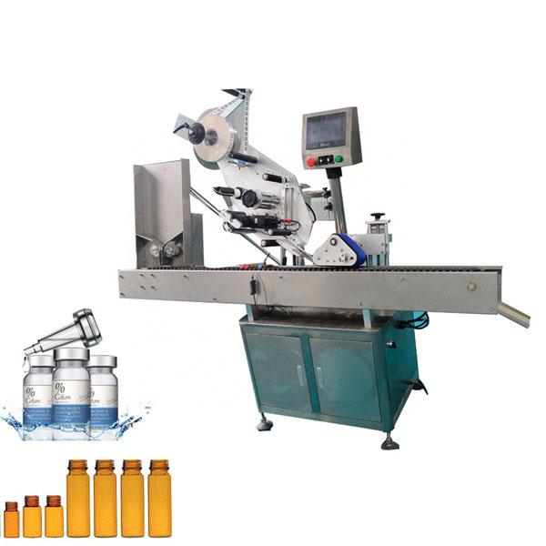 Автоматическая машина для прикрепления этикеток пробирки жевательной резинки для небольшой круглой бутылки 10мл