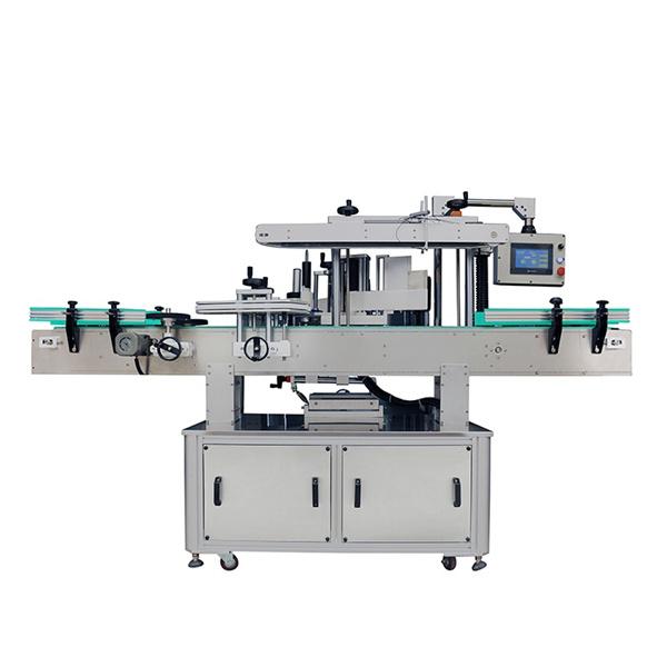 Автоматическая двухсторонняя машина для прикрепления этикеток стикера для овальных и плоских бутылок шампуня