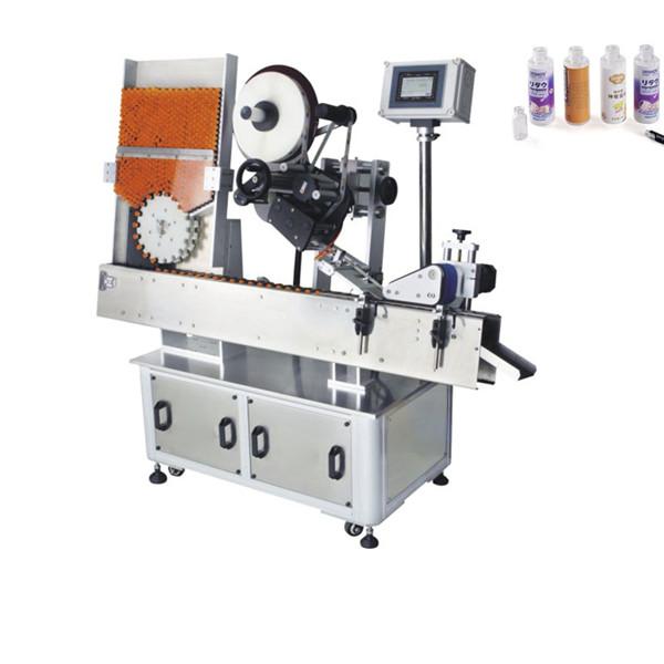 Автоматическая этикетировочная машина с наклейками на мешки для удобрений 220V 2kw