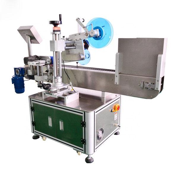 Сплав машины для прикрепления этикеток автоматического этикетировщика пробирок горизонтальный