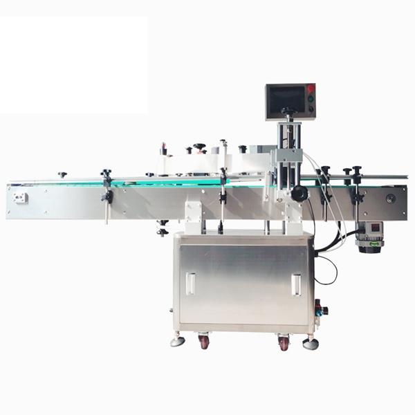Косметическая самоклеющаяся автоматическая машина для прикрепления этикеток стикера для бутылок любимца