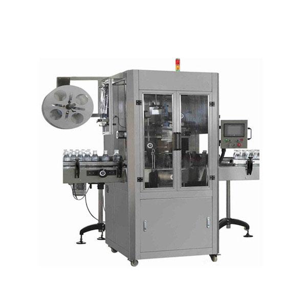 Автоматическая этикетировочная машина для термоусадочных рукавов