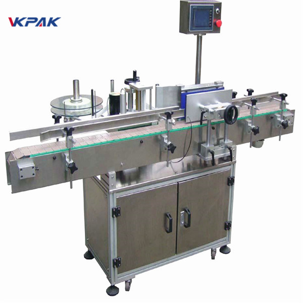 Подгонянная машина для прикрепления этикеток 220В стикера пивной бутылки 20 - 200 ПК в минуту