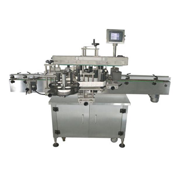 Двухсторонняя автоматическая этикетировочная машина