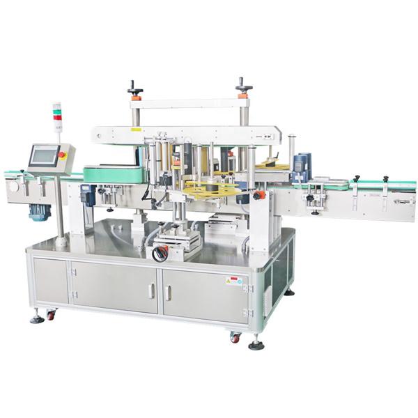 Двухсторонняя этикетировочная машина для этикеток, автоматическая машина для нанесения этикеток