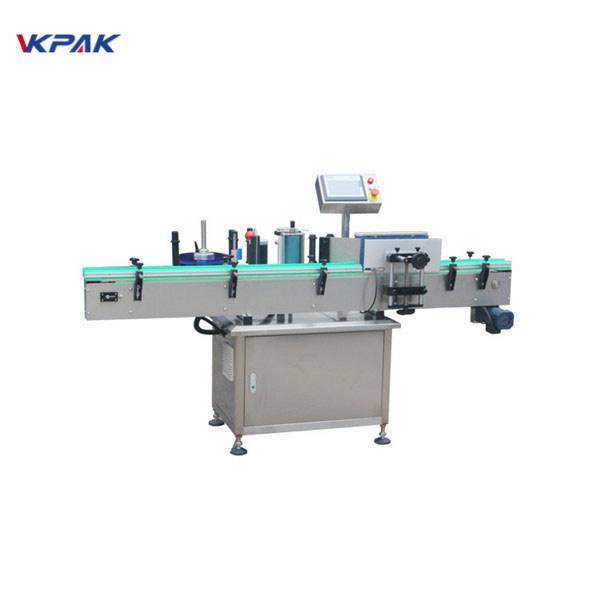 Заводская цена Полностью автоматическая машина для нанесения этикеток высокой точности