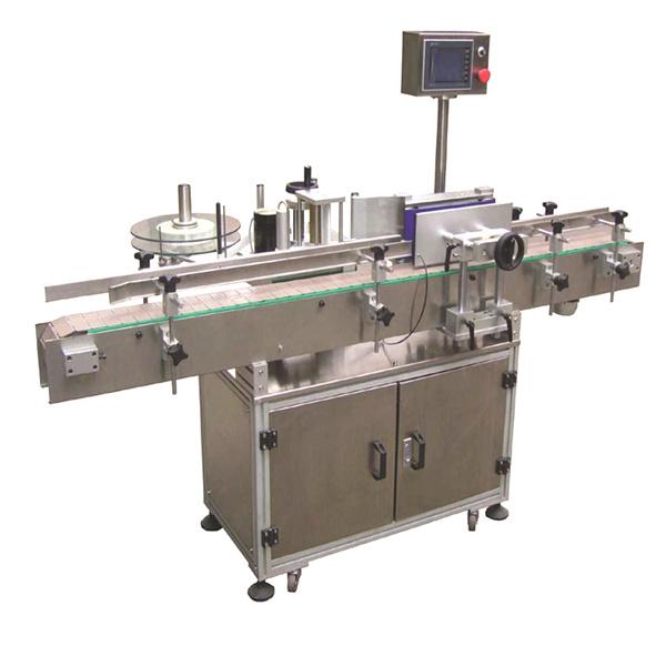 Машина для прикрепления этикеток стикера гибкой спицы автоматическая с двойными бортовыми бумажными мешками