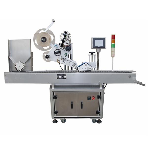 Высокоточная машина для прикрепления этикеток стикера пробирки для фармацевтической промышленности