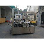 Высокоскоростная роторная машина для прикрепления этикеток стикера с поясом вариантов машины завалки