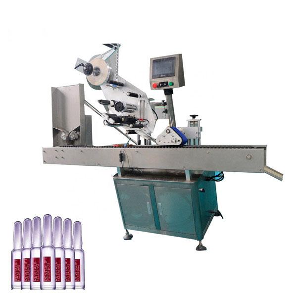 Автоматическая этикетировочная машина для косметических флаконов с интеллектуальным управлением Sus304