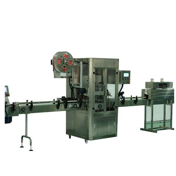Этикетировочная машина для термоусадочных рукавов для жестяных банок для ПЭТ-бутылок