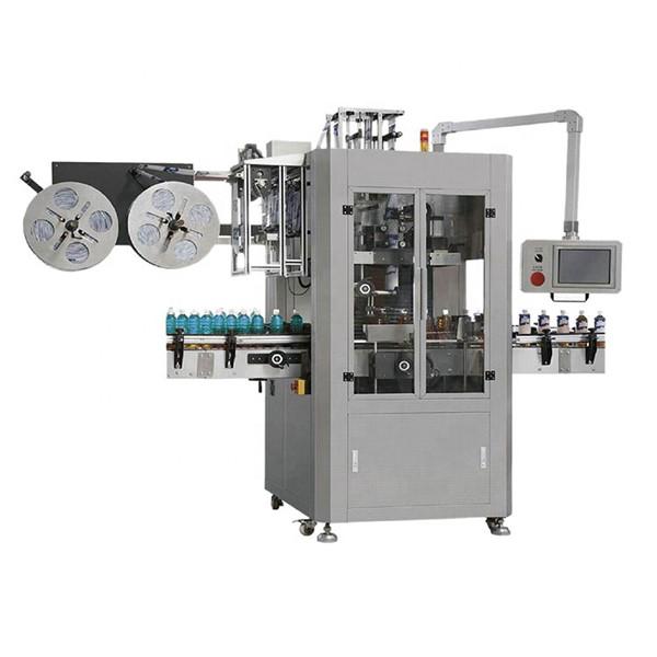 Этикетировочная машина для термоусадочных рукавов с предварительным позиционированием ПЭТ-бутылок
