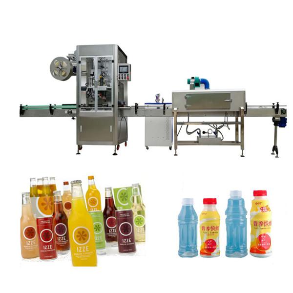 Этикетировочная машина для термоусадочной муфты для бутылок с термоусадочным туннелем