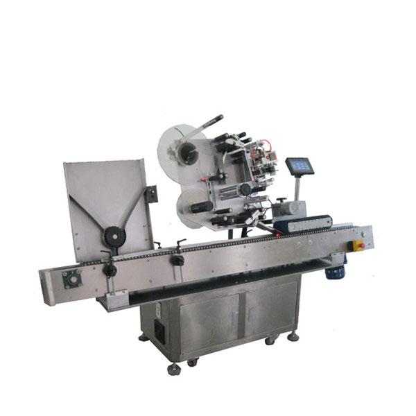 Этикетировочная машина для этикеток флаконов фармацевтической промышленности