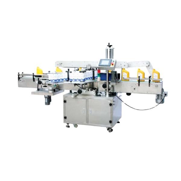 Автоматическая этикетировочная машина для пивных круглых бутылок Siemens Plc