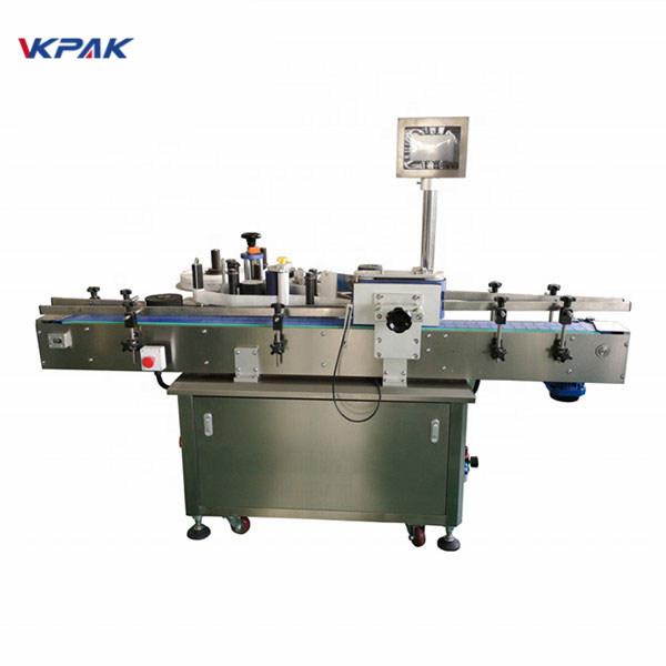 Стандартная автоматическая машина для этикетирования круглых бутылок спереди и сзади