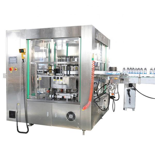 Трехсторонняя автоматическая этикетировочная машина для этикеток Поворотная система