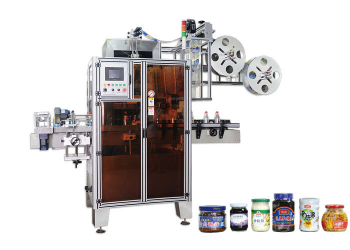Высокая эффективность машины для прикрепления этикеток рукава сокращения ЛЮБИМЦА автоматическая для узких мест