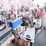Аппликатор ярлыка 5000-8000 Б / Х этикетировочной машины квадратной бутылки КЭ автоматизированный