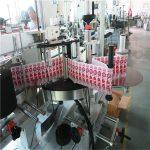 Аппликатор этикеток для наклеек для передней задней части и обертывания бутылки с этикетками