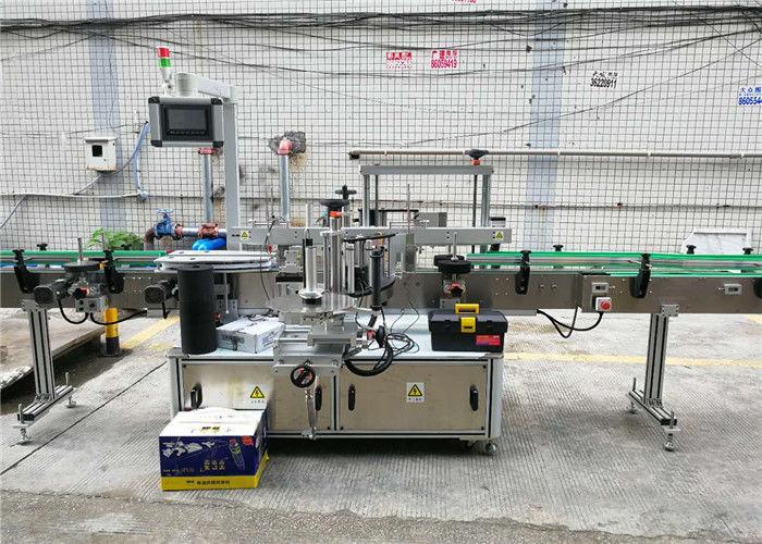 Китай Автоматическая двухсторонняя этикетировочная машина для бутылок Наклейка для этикеток Шампунь для вина с поставщиком