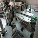 Полностью автоматическая этикетировочная машина для этикеток / этикетировочная машина для самоклеющихся этикеток