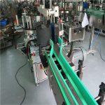 Двухсторонний этикетировщик 6000-8000 Б / Х автоматической машины для прикрепления этикеток стикеров двухсторонний