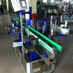 Машина для прикрепления этикеток круглой бутылки силы 1500В для напитка / еды / химиката