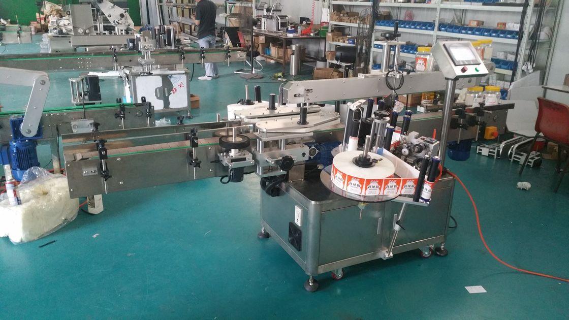 Автоматическая этикетировочная машина для этикеток с двухсторонней этикеткой