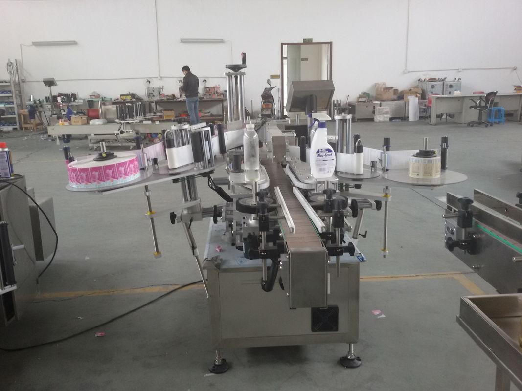 Автоматическая двухсторонняя этикетировочная машина для пластиковых и стеклянных бутылок