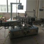 Этикетировочная машина для пластиковых бутылок для химических продуктов