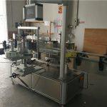 Автоматическая этикетировочная машина с двусторонними наклейками для небольших круглых бутылок с быстрой маркировкой