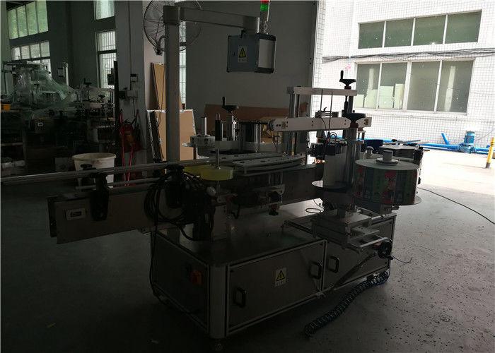 Двухсторонняя этикетировочная машина для круглых / квадратных / плоских пластиковых бутылок