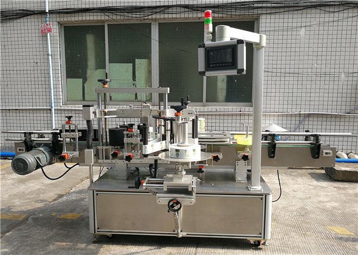 Китай CE Автоматическая этикетировочная машина для этикеток / Чувствительная к давлению этикетировочная машина для поставщиков бутылок