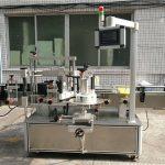 CE автоматическая этикетировочная машина для этикеток / чувствительная к давлению этикетировочная машина