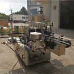 Этикетировочная машина для плоских бутылок CE Переднее и заднее этикетировочное оборудование