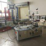 Полноавтоматический квадратный обруч машины для прикрепления этикеток бутылки вокруг на 3000-5000б / Х