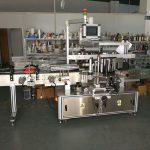 Высокая скорость 5000-1000Б / Х машины для прикрепления этикеток бутылки плоского стикера собственной личности