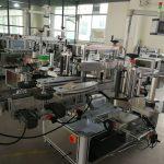 Высокоскоростная система маркировки с двойным угловым уплотнением для фармацевтических коробок