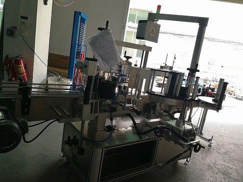 Китай Двухсторонняя автоматическая этикетировочная машина с высокой точностью + -0,8 мм поставщик