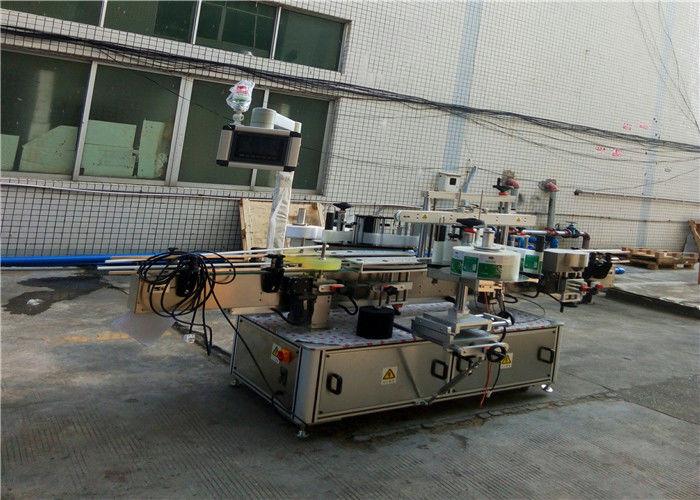 Автоматическая двухсторонняя этикетировочная машина для плоской квадратной банки для бутылок