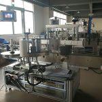 Этикетировочная машина для плоских бутылок, Автоматическая машина для нанесения этикеток
