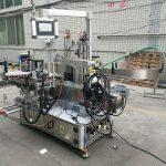 Полностью автоматическая клейкая двухсторонняя этикетировочная машина для бутылок с кодировщиком