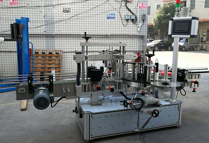 Полностью автоматическая машина для нанесения самоклеящихся этикеток для бутылок