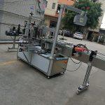 Высокоскоростная этикетировочная машина для самоклеящихся этикеток